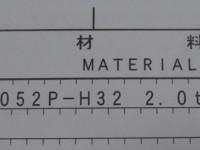 精密板金材料情報