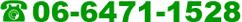 TEL 06-6471-1528
