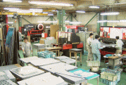 三芝イーシ工業写真